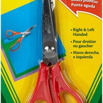 Crayola Pointed Tip Scissors