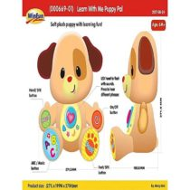 WinFun Learn With Me Puppy
