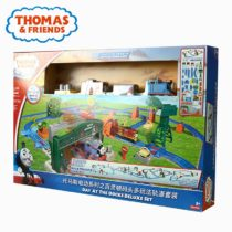 Thomas & Friends Motorolarized Railway Day at The Docks Deluxe Set