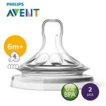 Philips Avent Pack of 2 Natural II Teat 6m+