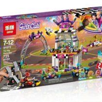 LEPIN Girls Big Race Building Blocks