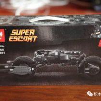 LEPIN Super Hero Series The Batman Motorcycle Blocks Set