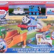 Thomas and Friends MRW Bridge Jump