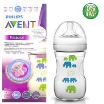 Philips Avent Natural Elephant Design Gift Set 260ML
