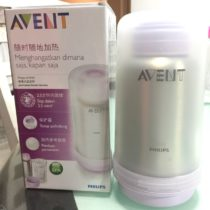 Philips Avent Non Electrical Thermal Bottle Warmer