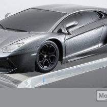 Maisto Remote Control Lamborghini Aventador Car – Colors May Vary