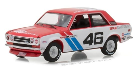 Maisto Remote Control 1971 Datsun 510 Race Car - Colors May Vary