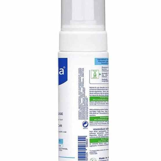 Mustela Foam Shampoo for Newborns 150ml - 2
