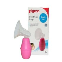 Pigeon Breast Pump Plastic Made