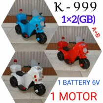 Electric Rechargeable Small Bike for Kids with 1 Battery