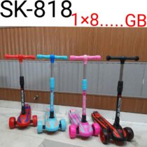 Kids Scooty (SK-818) – Color May Vary