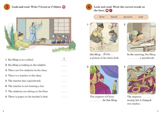 The Magic Paintbrush Activity Book Level 2 - 1